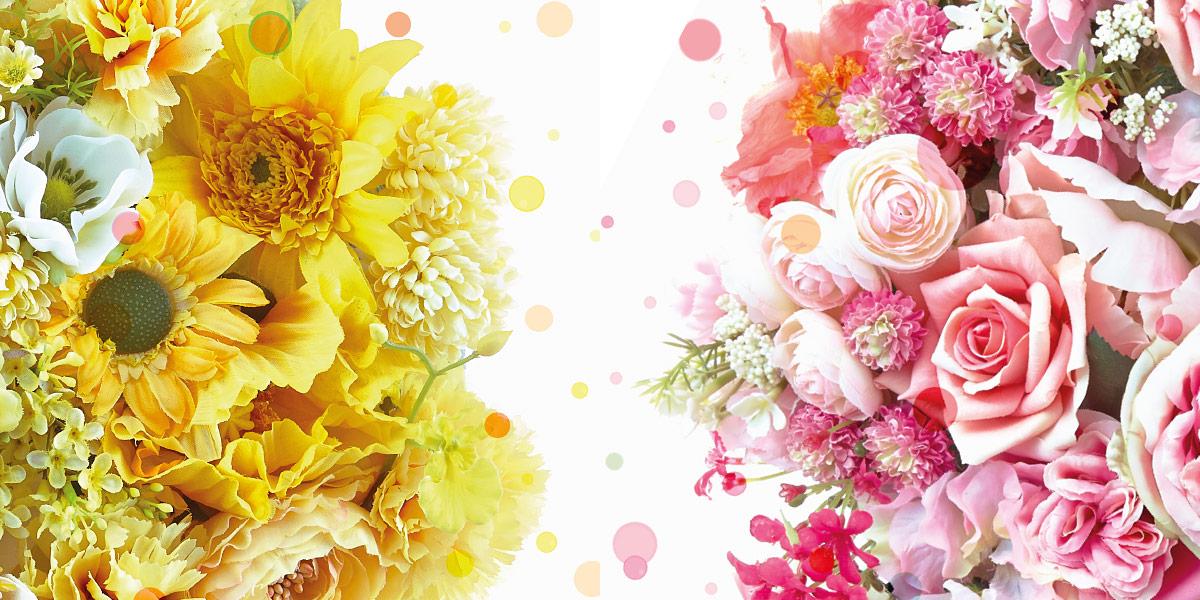 Flower × SAKE 日本酒と華道