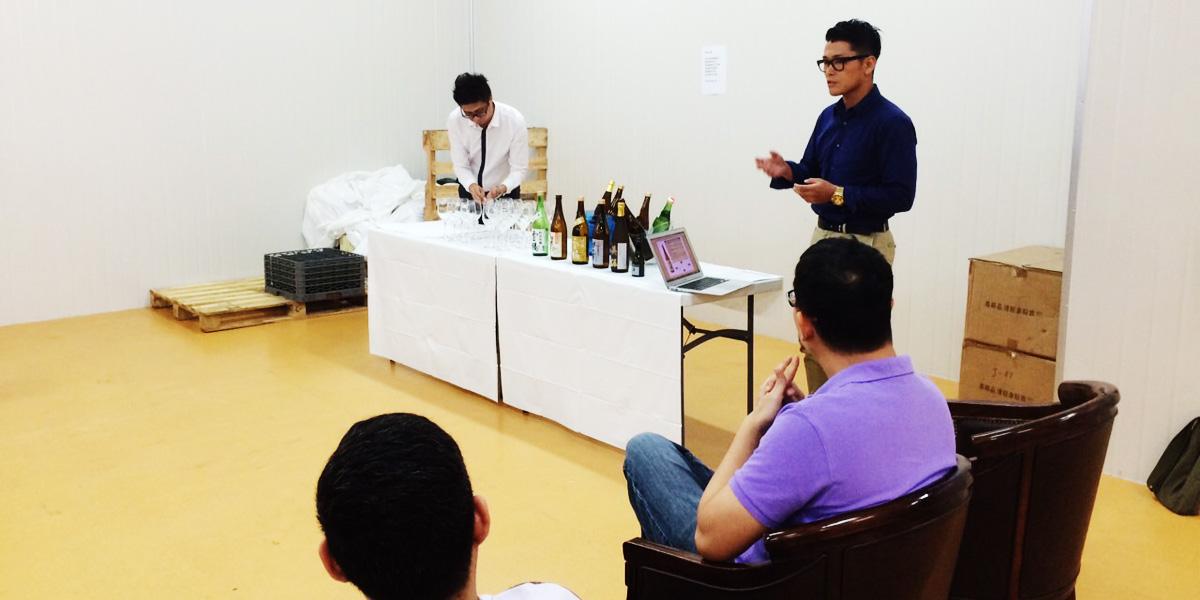 シンガポール 日本酒ワークショップ
