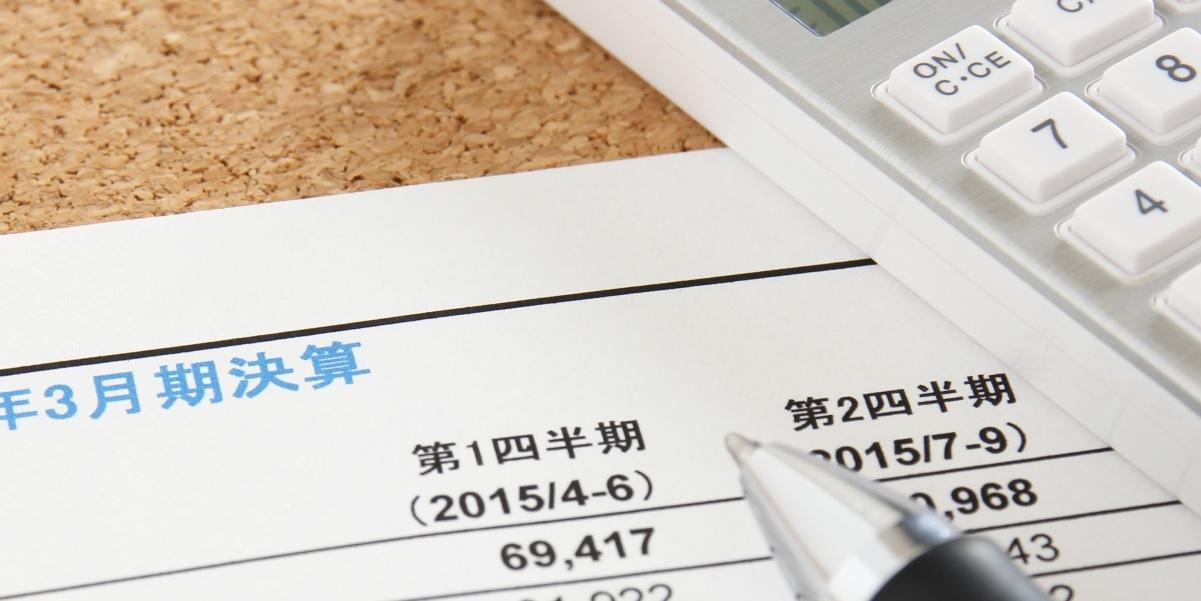 会計コラム~台湾の経理業務(記帳)及び決算について~