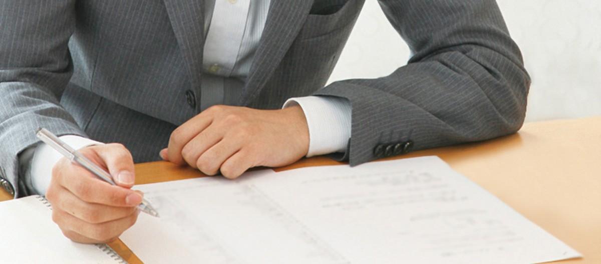 会計コラム~台湾の社会保険制度について~