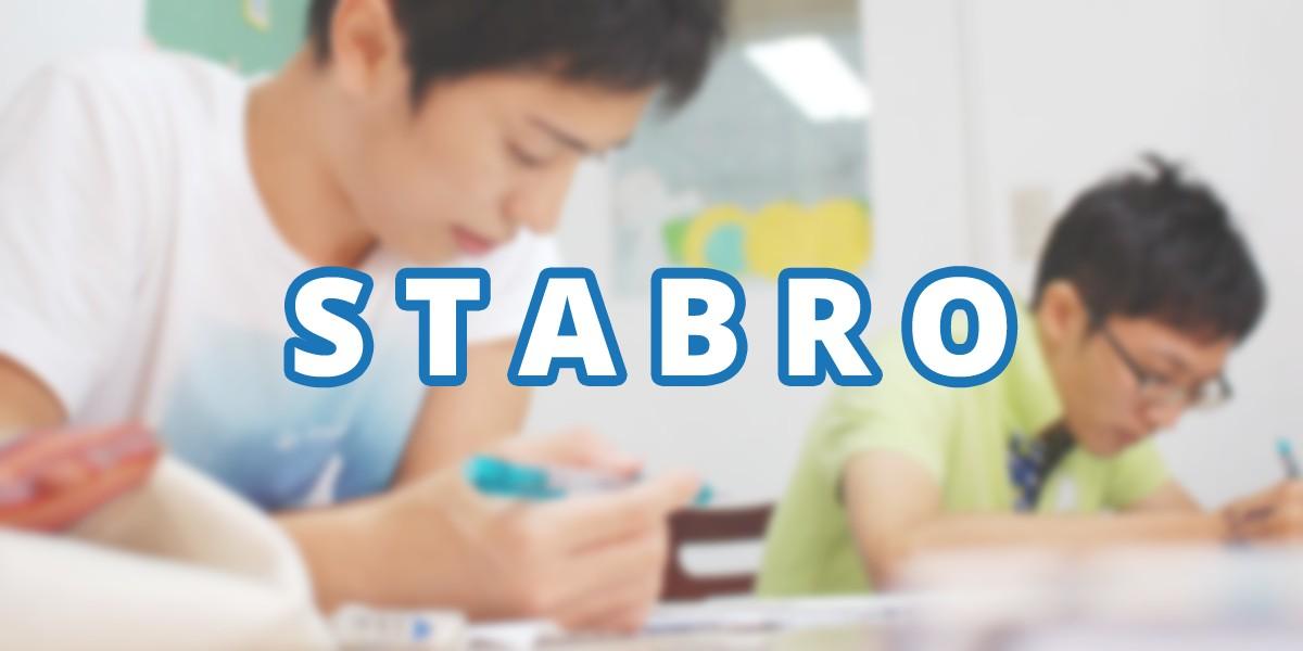 コスパ最強のセブ島英語留学「STABRO」